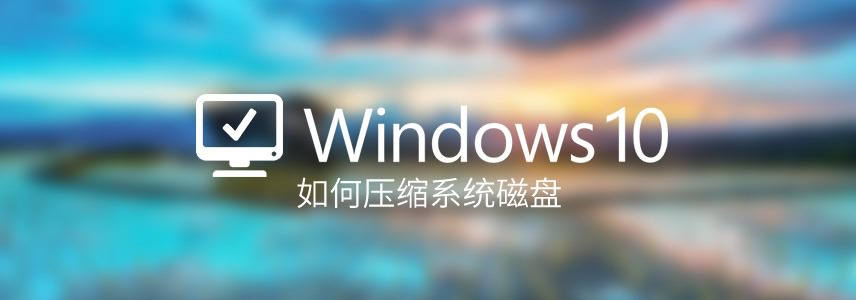 reduce-size-windows-10-1