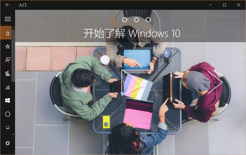 Windows 10 3 windows 10