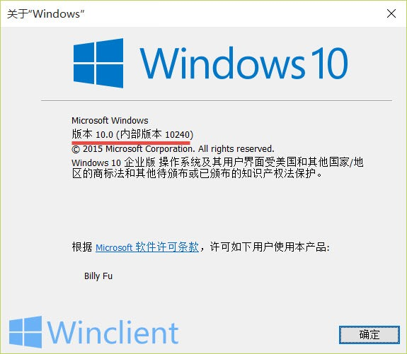 find-the-windows-10-build-number-2