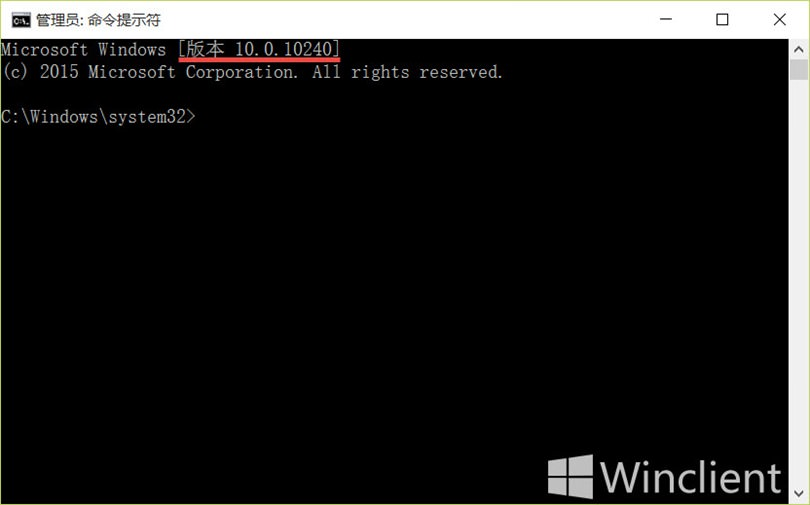 find-the-windows-10-build-number-3