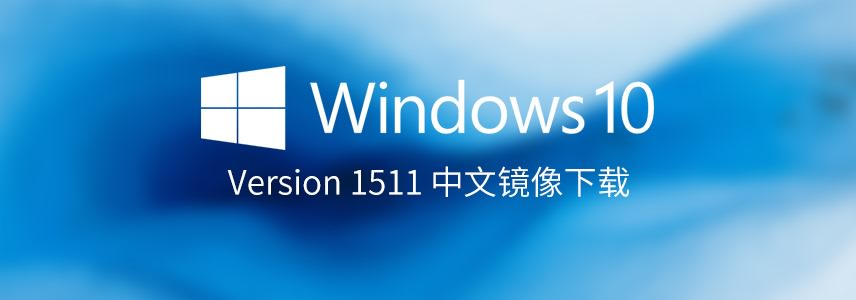 Windows 10 Version 1511
