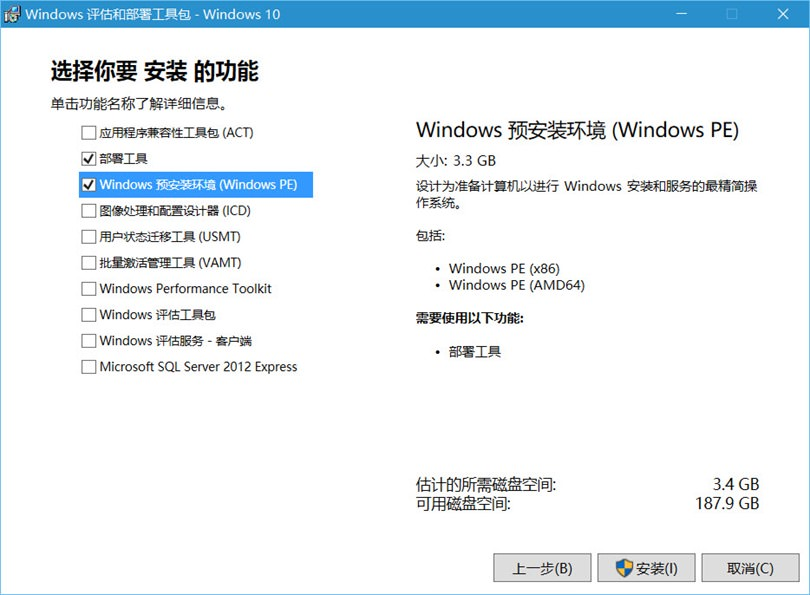 Windows ADK