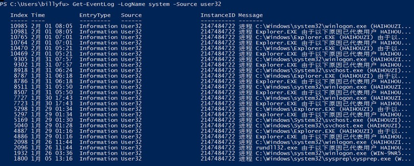 use-powershell-parse-shutdown-events-2