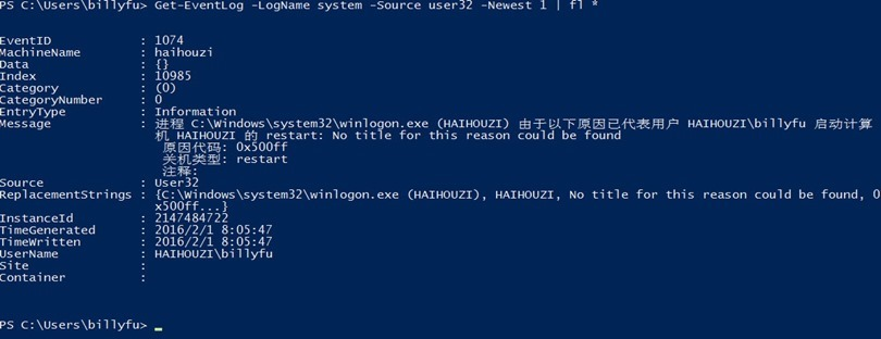 use-powershell-parse-shutdown-events-4