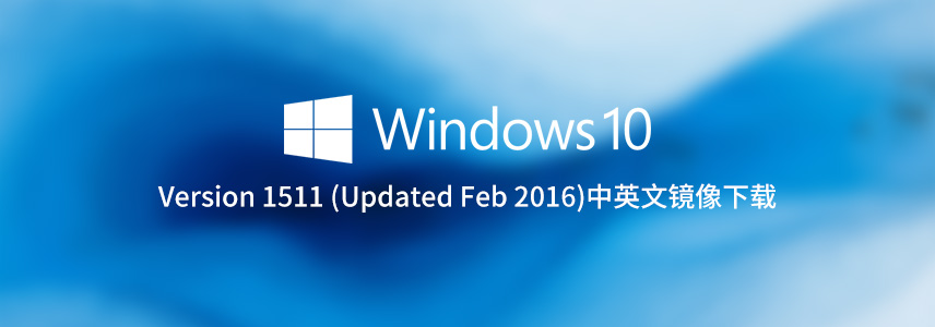 Windows-10-Version-1511-1