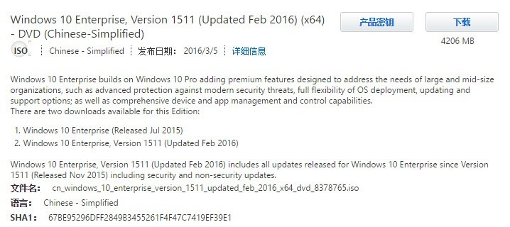 Windows-10-Version-1511-4[3]