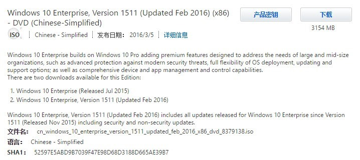 Windows-10-Version-1511-5[3]