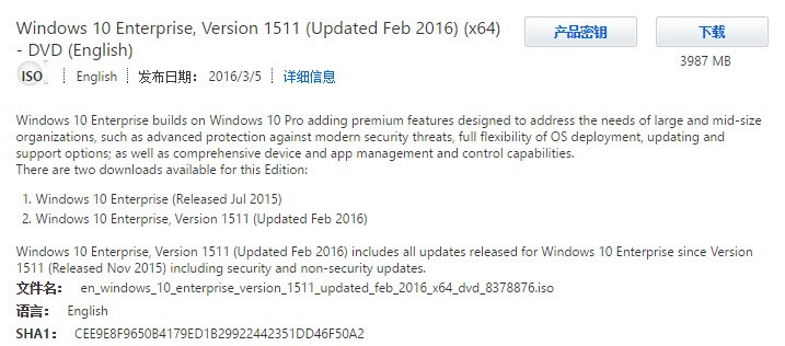 Windows-10-Version-1511-6