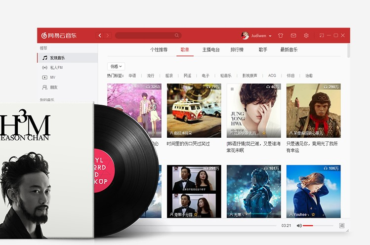 netease-cloud-music-for-linux-released-3