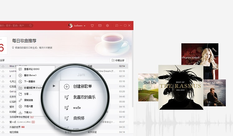 netease-cloud-music-for-linux-released-7