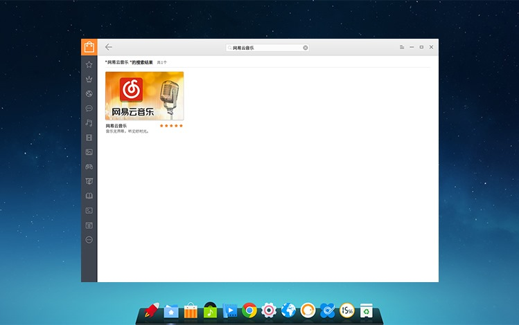 netease-cloud-music-for-linux-released-8