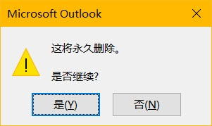 disable-outlook-confirmations-deleting-email-2