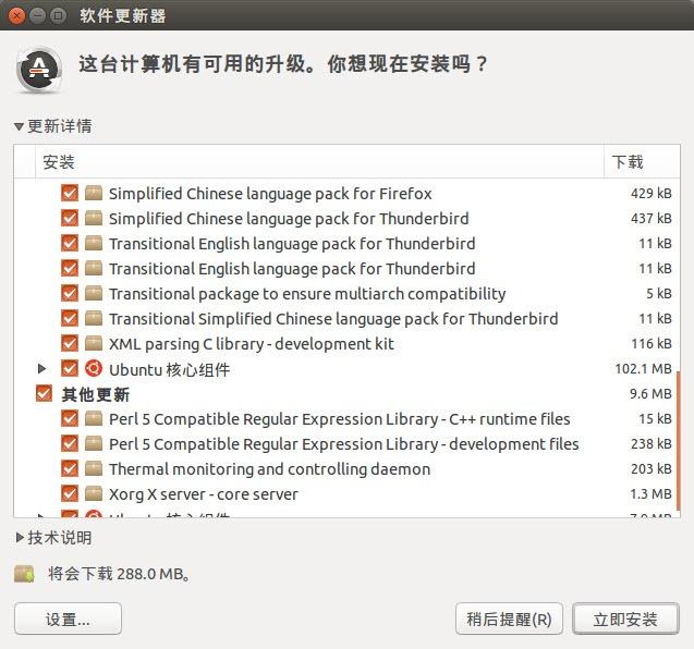 ubuntu-16-04-1-released-2
