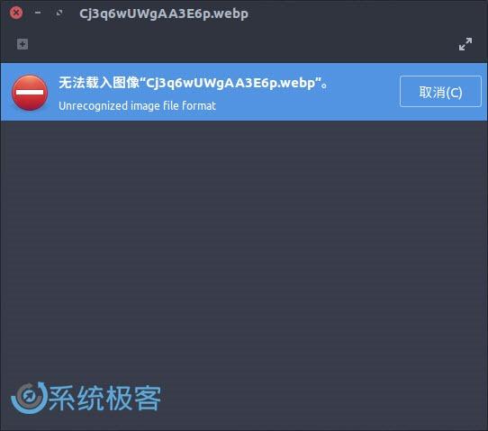 webp-ubuntu-linux-2