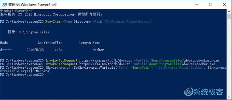 preview-hyper-v-containers-windows-10-build-14352-2