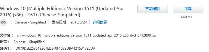 windows-10-version-1511-updated-Apr-2016-3