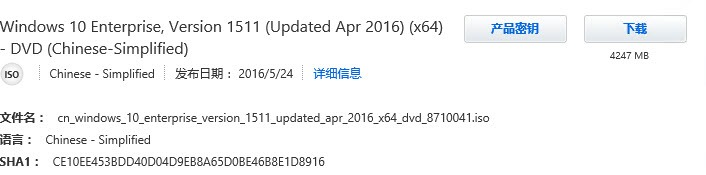 windows-10-version-1511-updated-Apr-2016-4