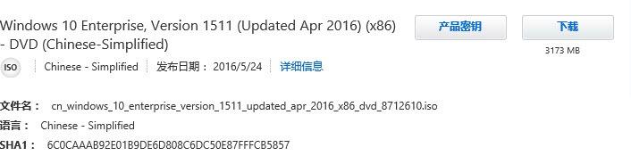windows-10-version-1511-updated-Apr-2016-5