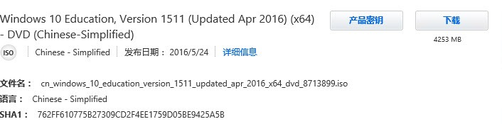 windows-10-version-1511-updated-Apr-2016-6