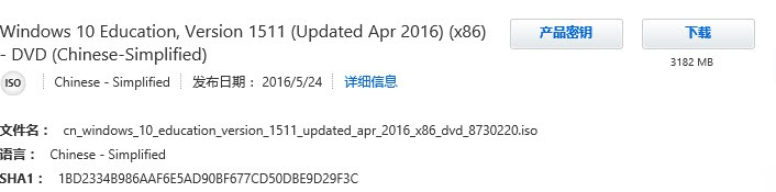 windows-10-version-1511-updated-Apr-2016-7