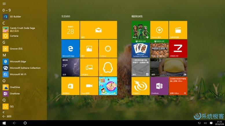 windows-10-anniversary-update-new-start-menu-12