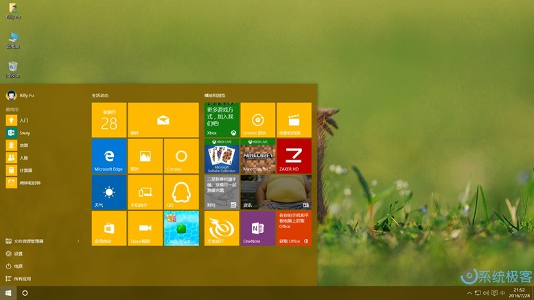 windows-10-anniversary-update-new-start-menu-3