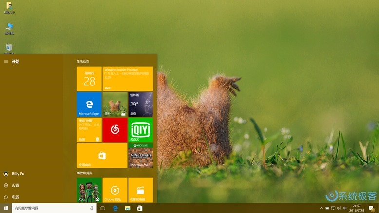 windows-10-anniversary-update-new-start-menu-4