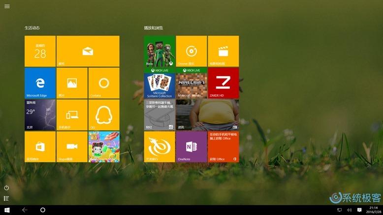 windows-10-anniversary-update-new-start-menu-7