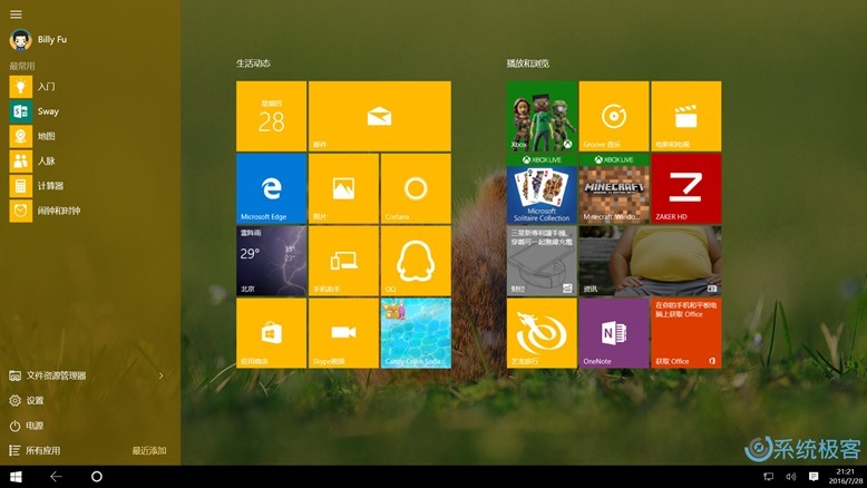 windows-10-anniversary-update-new-start-menu-9