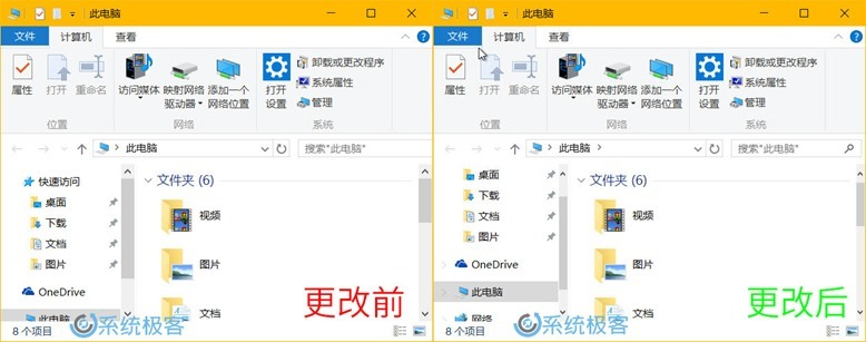 windows-10-scrollbar-width-height-2