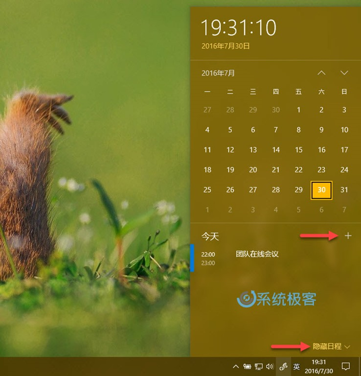 windows-10-anniversary-update-new-taskbar-12