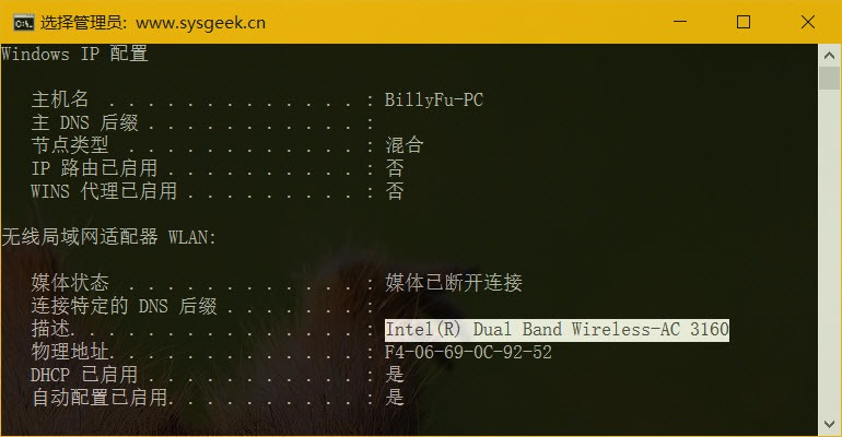 windows-command-prompt-keyboard-shortcuts-2