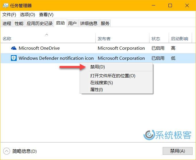 windows-defender-icon-taskbar-2