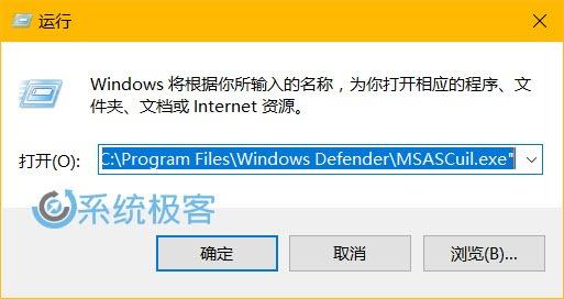 windows-defender-icon-taskbar-6