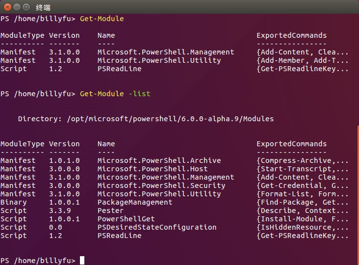 PowerShell-on-Linux-4