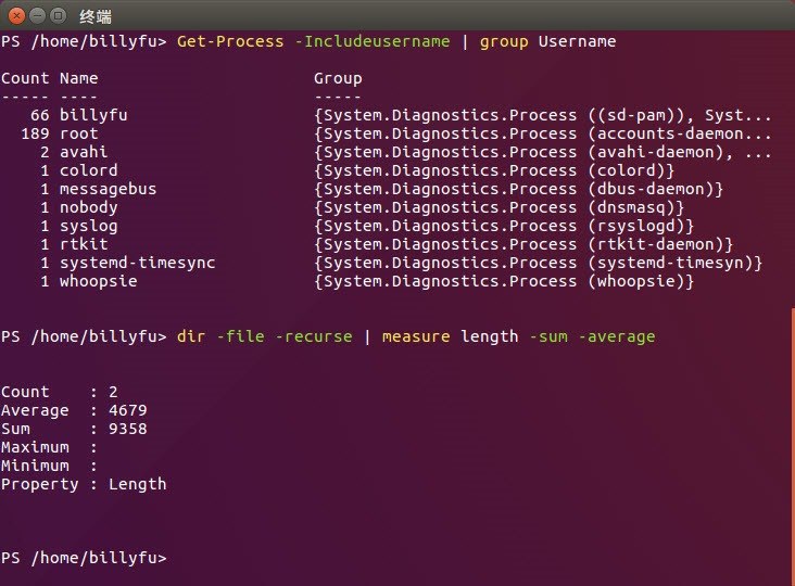 PowerShell-on-Linux-6