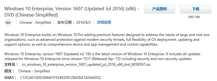 Windows-10-Version-1607-5
