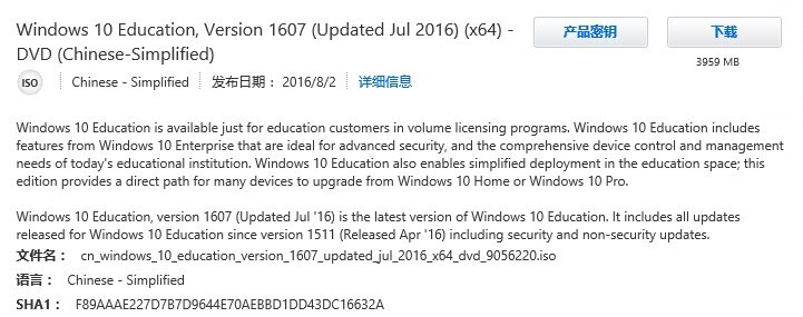 Windows-10-Version-1607-6