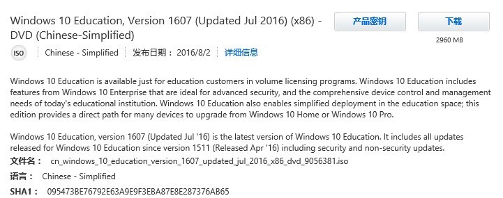 Windows-10-Version-1607-7