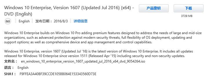 Windows-10-Version-1607-2