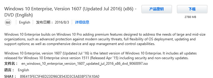 Windows-10-Version-1607-2