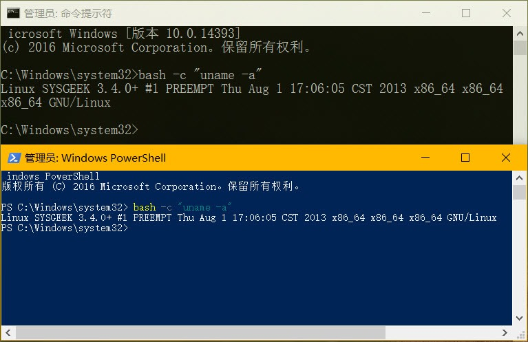 windows-10-bash-shell-6
