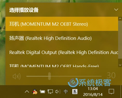 stream-audio-over-bluetooth-windows-10-3