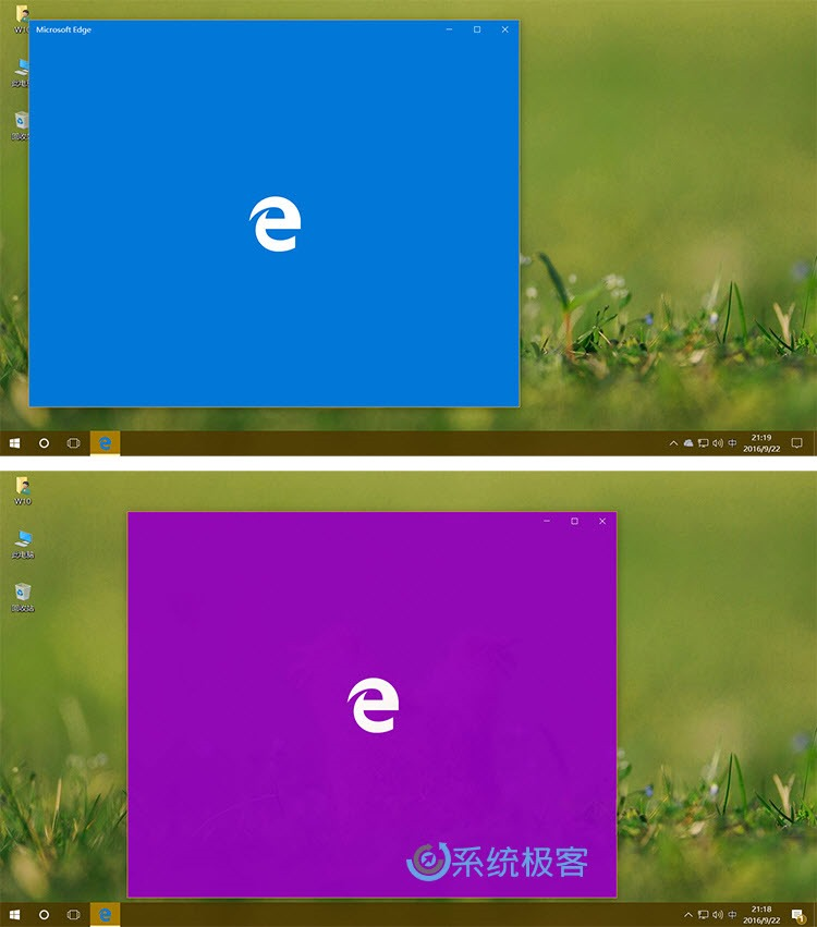 windows-10-customize-apps-startup-color-2