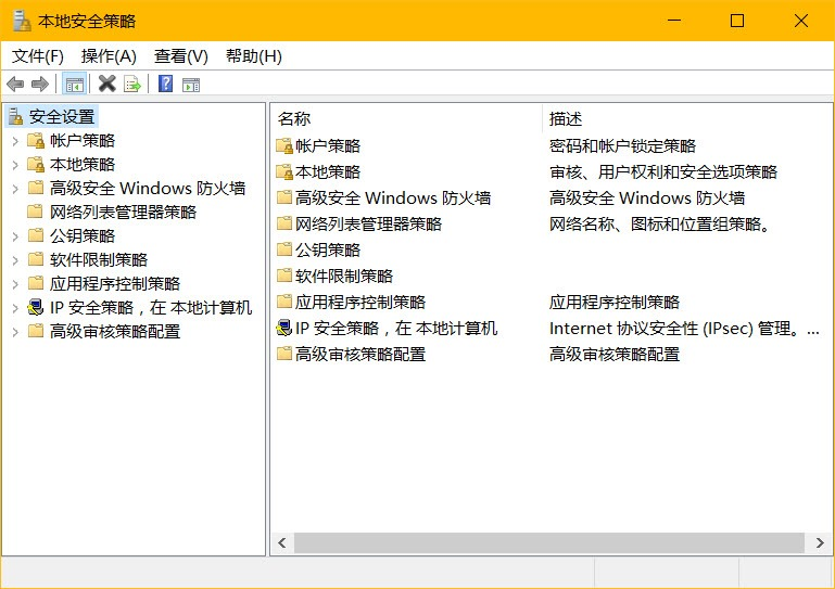 windows-10-reset-group-policy-default-2