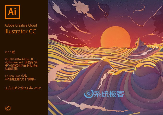 Adobe-Illustrator-CC-2017