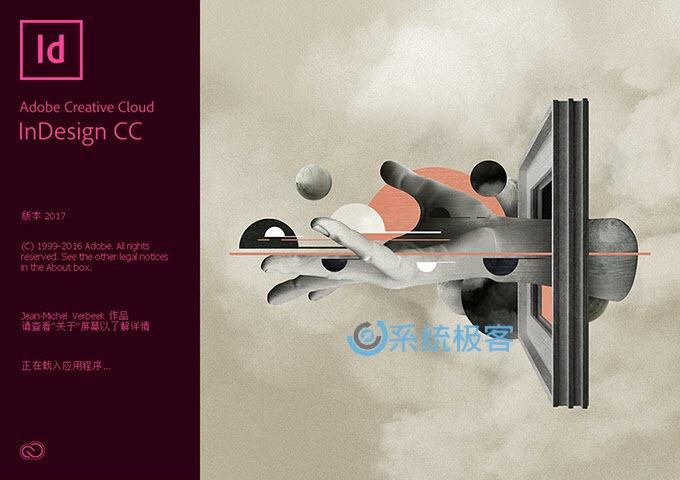 Adobe-InDesign-CC-2017