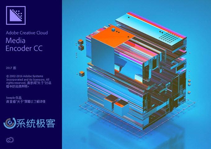 Adobe-Media-Encoder-CC-2017