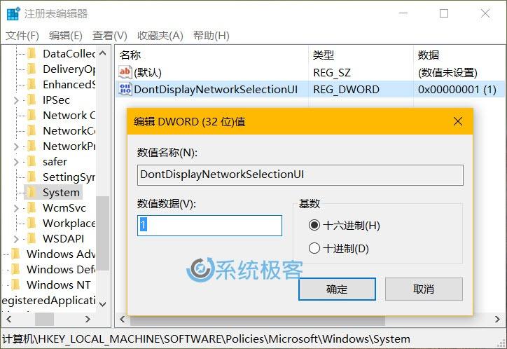 windows-10-lock-screen-network-button-3