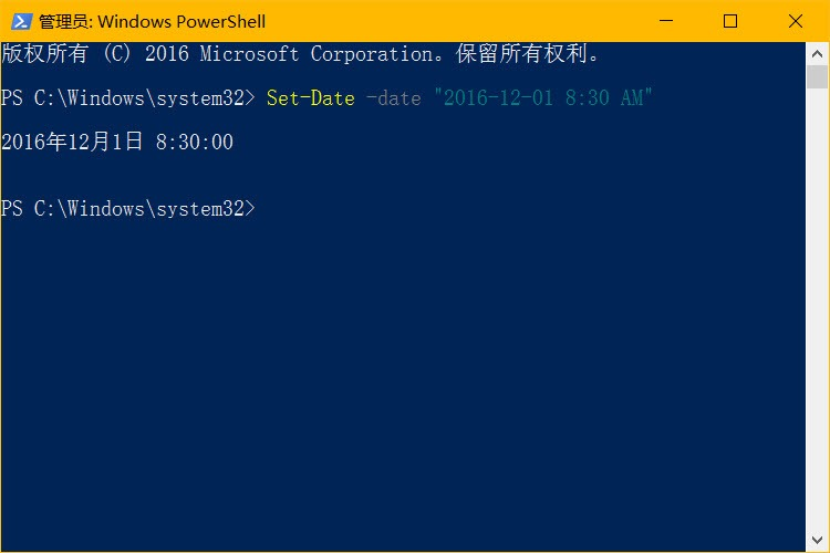 windows-10-powershell-advanced-task-3